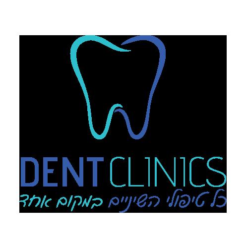 מרפאות dent-clinics
